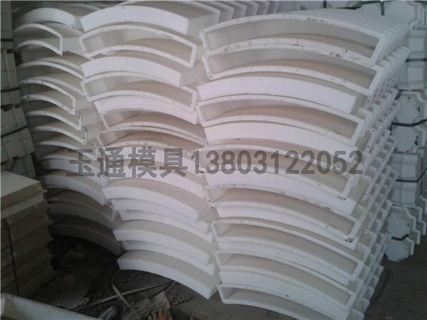 拱形护坡塑料模具