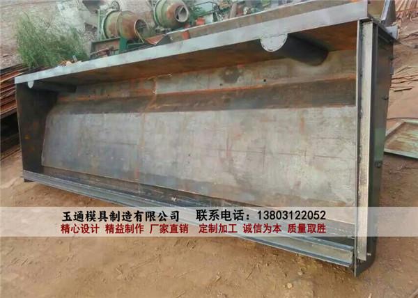 防撞墙钢模具